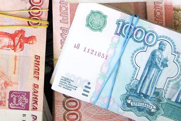 банк днр официальный сайт социальные выплаты детские сегодня